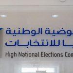 هجوم انتحاري يستهدف المفوضية الوطنية العليا للانتخابات في ليبيا