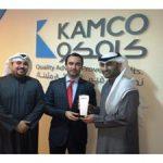 كامكو الكويتية توقع اتفاقا أوليا لشراء حصة أغلبية في جلوبل