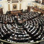 تغيير مرتقب للخريطة الحزبية في مصر..تضم جناحي الأغلبية والمعارضة