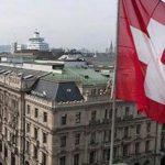 بنك التجارة والاستثمار السويسري يوقف جميع تعاملاته الجديدة مع إيران