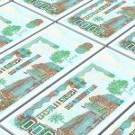 العجز التجاري للجزائر يهبط إلى 856 مليون دولار في 4 أشهر