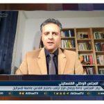 فيديو| الناطق باسم فتح بأوروبا يرفض الطعن في شرعية منظمة التحرير