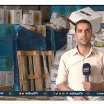 فيديو| مساعدات إماراتية لتحسين الأوضاع في غزة