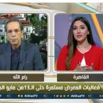 فيديو| ربعي المدهون يتحدث لـ«الغد» عن الدورة الـ11 من معرض فلسطين الدولي للكتاب