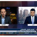 فيديو| قيادي بفتح: جلسات المجلس الوطني الفلسطيني افتقدت الديمقراطية