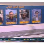 فيديو| شبكة مراسلي الغد: صدمة أوروبية بعد انسحاب ترامب من الاتفاق النووي الإيراني