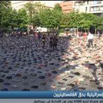 فيديو| نشطاء يدشنون معرضا في بروكسل لتخليد 4500 شهيد فلسطيني