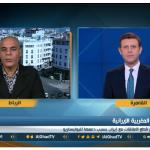 فيديو| محلل: إيران تدعم البوليساريو لإقامة نقطة توتر في المغرب مثل سوريا واليمن