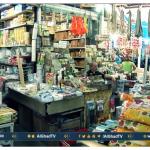 فيديو  «سوق الشورجة» وجهة البغداديين برائحة الماضي الجميل