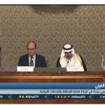 فيديو| مراسلة «الغد» تكشف كواليس الجلسة الختامية للبرلمان العربي في الرياط