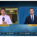 فيديو| مراسل الغد: المؤشر الرئيسي للبورصة المصرية يغلق على تراجع في ختام جلسات الأسبوع