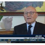 فيديو  رئيس وزراء لبنان السابق يدعو لتوحيد الصف عقب الانتخابات