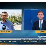 فيديو| مراسل الغد: بدء إجراءات نقل سفارة جواتيمالا من تل أبيب إلى القدس