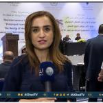 فيديو| مراسلة «الغد» في عمان ترصد فعاليات المؤتمر الدولي بشأن الاحتلال الإسرائيلي