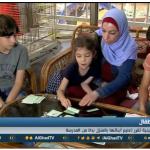 فيديو| أسرة فلسطينية تقرر تعليم أبنائها بالمنزل بدلا من المدرسة