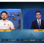 فيديو  مراسل الغد: أحزاب تطالب بإعادة الانتخابات البرلمانية العراقية في كركوك وكردستان