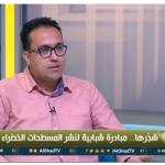 فيديو| «شجرها».. مبادرة شبابية لنشر المسطحات الخضراء في مصر