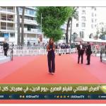 فيديو  فيلم مصري ينافس على السعفة الذهبية بمهرجان «كان» السينمائي