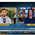 فيديو| تفاصيل نقل «جواتيمالا» سفارتها إلى القدس المحتلة