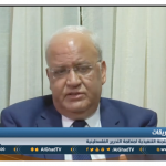 فيديو| عريقات: عباس وقع على صك انضمام فلسطين لعدد من الوكالات الدولية