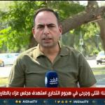 فيديو| مراسل الغد: 5 قتلى على الأقل بهجوم انتحاري شمال بغداد