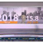 فيديو| الاقتصاد اللبناني بين الواقع والرهانات في 2018
