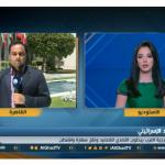 فيديو| مراسل الغد: قرار عربي مرتقب ردا على نقل السفارة الأمريكية للقدس