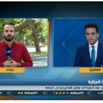 فيديو| مراسل الغد: أجهزة العد والفرز الإلكترونية لم تثبت جدارتها في الانتخابات العراقية