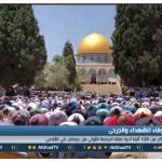 فيديو| كاميرا «الغد» تنقل الصورة من المسجد الأقصى في أول جمعة من رمضان