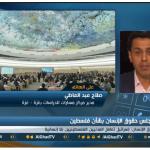 فيديو| «مسارات» يتوقع رفض ومنع الاحتلال لدخول لجنة تقصي الحقائق لغزة
