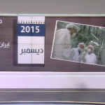 فيديو  محطات ما بعد الاتفاق النووي الإيراني منذ أوباما وحتى ترامب
