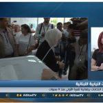 فيديو| مراسلة الغد تكشف نسب التصويت في الانتخابات النيابية اللبنانية