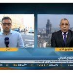 فيديو| مراسل الغد: بريطانيا تسعى للحفاظ على الاتفاق النووي الإيراني