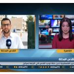 فيديو| مراسل الغد: الخطة الخماسية لتهويد القدس تستهدف التعليم والبلدة القديمة