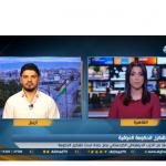 فيديو  مراسل الغد: الوطني الكردستاني يصل بغداد لخوض مباحثات تشكيل الحكومة العراقية