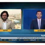 فيديو| صحفي: المؤسسة العسكرية نقطة خلاف في المباردة الفرنسية لحل الأزمة الليبية