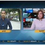 فيديو| مراسل الغد: الصمت الانتخابي في تونس يبدأ خلال ساعات