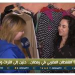 فيديو| القفطان المغربي في رمضان.. حنين إلى التراث والهوية