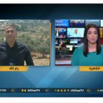 فيديو| مراسل الغد: خطة إسرائيلية لبناء 2500 وحدة استيطانية جديدة في الضفة الغربية