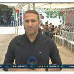 فيديو| مراسل الغد: الفلسطينيون يشيعون جثمان الطفل عدي أبو خليل لمثواه الأخير