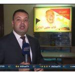 فيديو| رحيل خالد محيي الدين آخر قيادات ثورة يوليو
