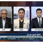 فيديو| محلل: أوروبا لم تفقد الأمل وتعمل على 3 أمور فيما يخص الاتفاق النووي الإيراني