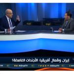 فيديو| صحفي موريتاني: التغلغل الإيراني في أفريقيا عقائدي وله بعد سياسي