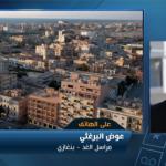 فيديو| مراسل الغد: هجوم يستهدف مقرات الحرس الرئاسي لحكومة الوفاق الليبية بطرابلس
