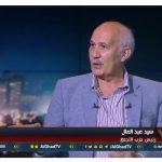 فيديو| «التجمع»: خالد محيي الدين جمعته بعبد الناصر صداقة قوية رغم الخلافات