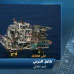 فيديو| خبير نفطي: على أوبك وروسيا زيادة إنتاج البترول لتهدئة الأسعار