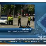 فيديو  البيت العربي بأوكرانيا: استئناف العمل بمترو أنفاق كييف بعد إنذار كاذب بوجود قنابل