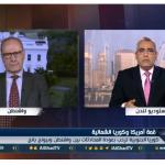 فيديو  أكاديمي يرصد جدل انعقاد «قمة ترامب وكيم» في سنغافورة