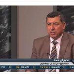 فيديو  أبو سعدة: نتائج المجلس الوطني جيدة بشأن المصالحة الفلسطينية