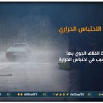 فيديو| العلماء يحذرون من تغييرات مناخية خطرة في العواصم العربية